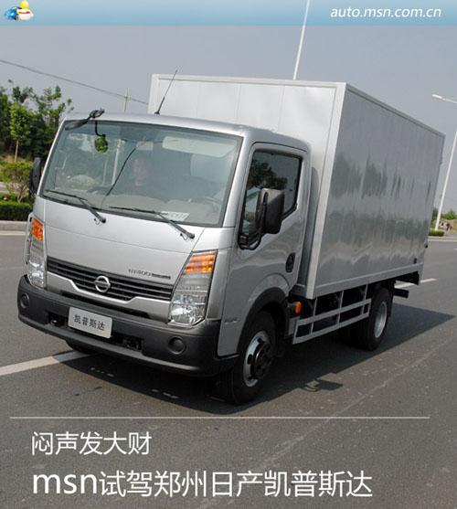 福田时代小货车仪表盘图解