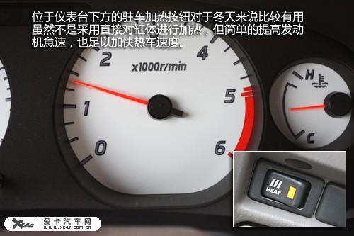 np300空调电路图
