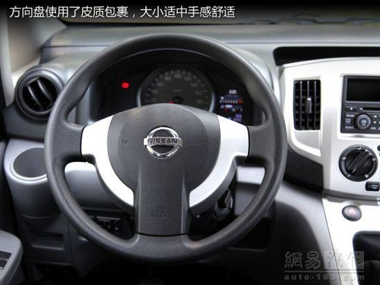 网易试驾郑州日产NV200尊贵型