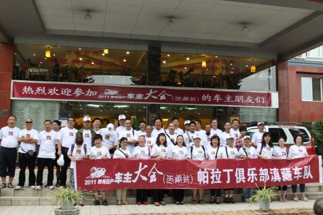 http://1801.img.pp.sohu.com.cn/images/blog/2011/7/11/7/6/u71345132_131d1fbdcc0g214.jpg