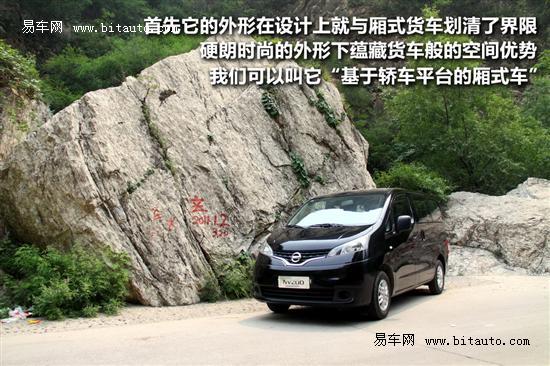 http://img4.bitautoimg.com/autoalbum/files/20110708/725/22281572582393_1622491_550x366__m1.jpg