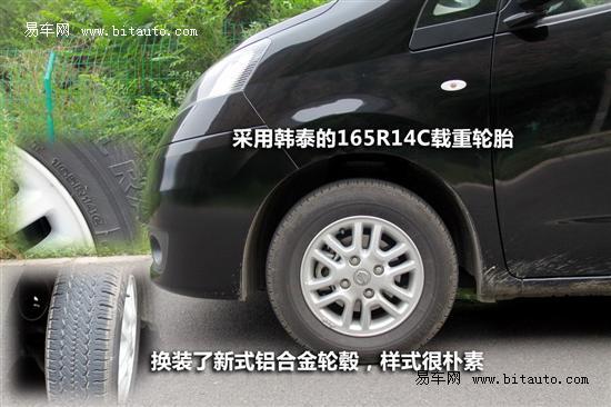http://img1.bitautoimg.com/autoalbum/files/20110708/725/22281572584530_1622492_550x366__m1.jpg