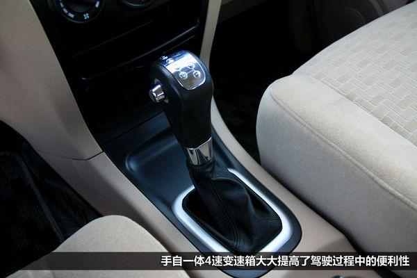 更注重便利性 测试郑州日产帅客2.0 AT