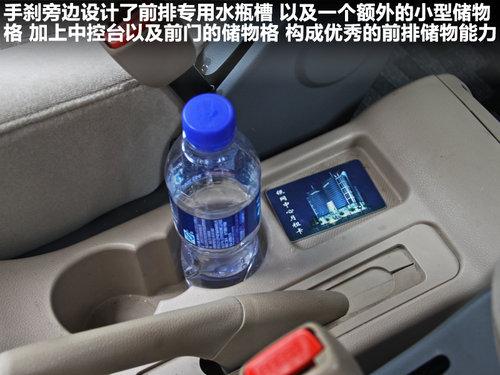 郑州日产 帅客 2.0 MT