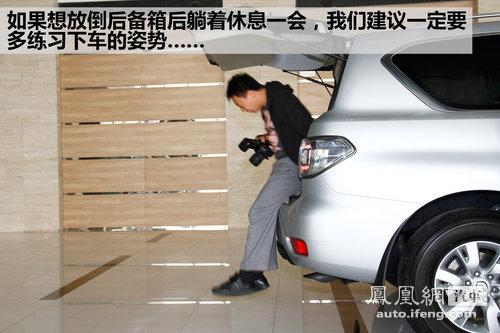 凤凰网汽车体验日产全新途乐 低调示人(2)