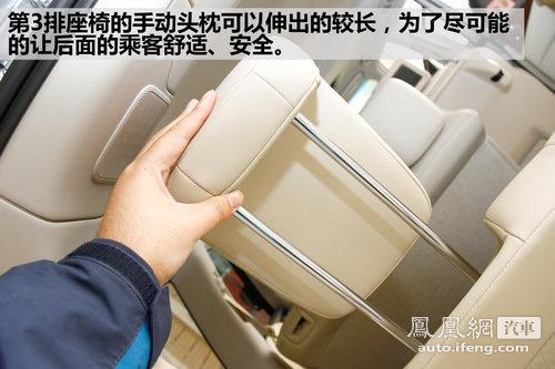 凤凰网汽车体验日产全新途乐 低调示人(3)