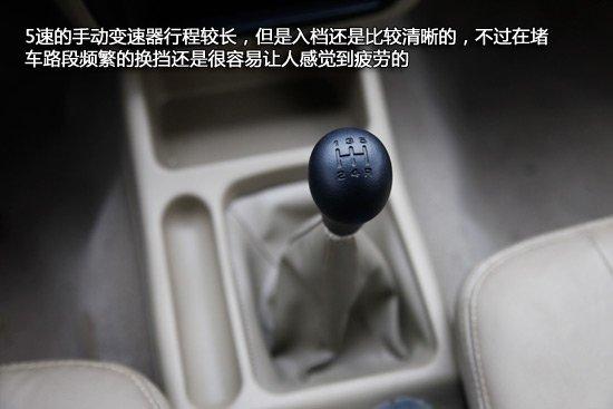 试驾锐骐多功能商用车