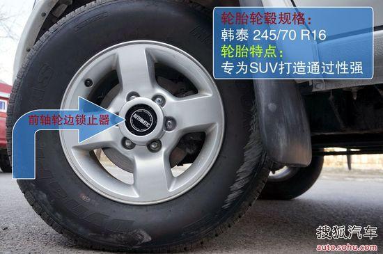 http://m4.auto.itc.cn/car/x/63/13/Img1951363_x.JPG