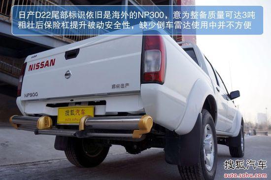 http://m2.auto.itc.cn/car/x/65/13/Img1951365_x.JPG