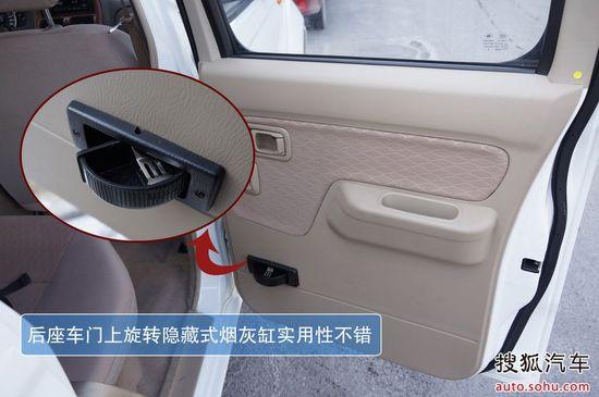 http://m2.auto.itc.cn/car/x/53/17/Img1951753_x.JPG