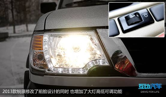 http://img.3iauto.com/hudongshixian/xinche/guoneixinche/2012-12-18/18b7f9c7c2d306a008936d1d00c2a8be.jpg