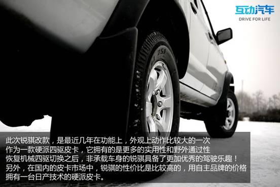 http://img.3iauto.com/hudongshixian/xinche/guoneixinche/2012-12-18/368bd7193ec8819ed72bb975c6e63a4f.jpg