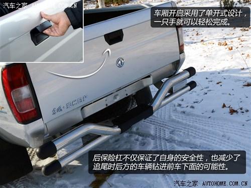 东风郑州日产锐骐皮卡2013款