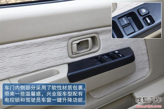 前排副驾驶扶手箱的内部容积较大,可以放进一些体积稍大的随身物品.