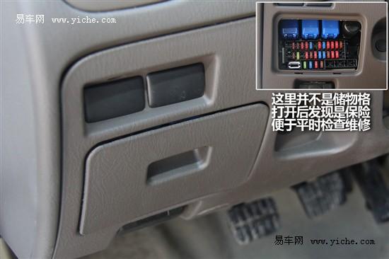 http://img3.bitautoimg.com/autoalbum/files/20130303/510/06204951001432_2468578_550x366__m1.jpg
