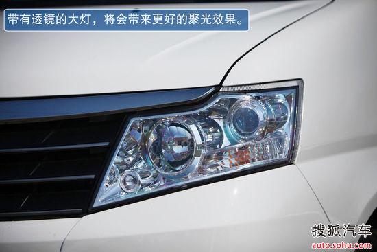 http://m2.auto.itc.cn/car/x/97/26/Img2082697_x.jpg