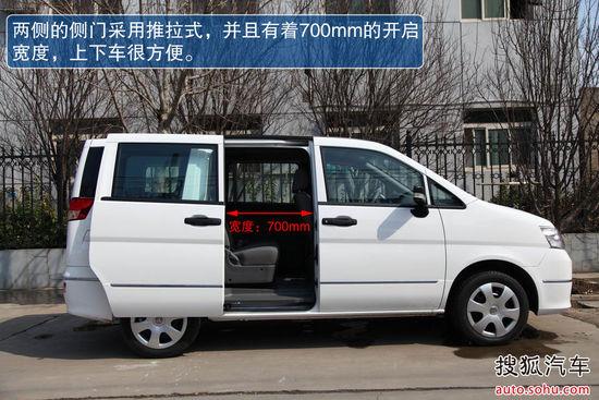 http://m3.auto.itc.cn/car/x/18/27/Img2082718_x.jpg