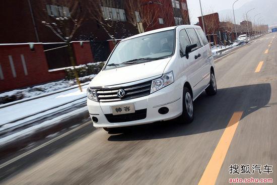 http://m2.auto.itc.cn/car/x/81/26/Img2082681_x.JPG