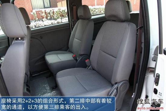http://m3.auto.itc.cn/car/x/14/27/Img2082714_x.jpg