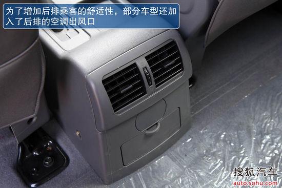 http://m2.auto.itc.cn/car/x/13/27/Img2082713_x.jpg