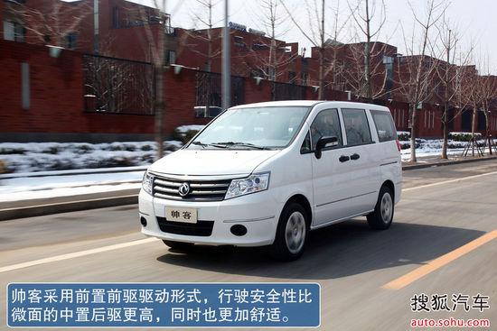 http://m3.auto.itc.cn/car/x/02/27/Img2082702_x.jpg