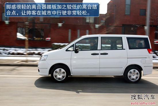 http://m4.auto.itc.cn/car/x/03/27/Img2082703_x.jpg