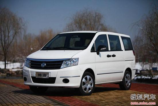 http://m3.auto.itc.cn/car/x/10/26/Img2082610_x.JPG