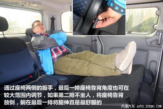 通过几个简单的步骤,就能将后面两排座椅完全收折,此时nv200彻底变身