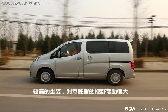试驾日产NV200