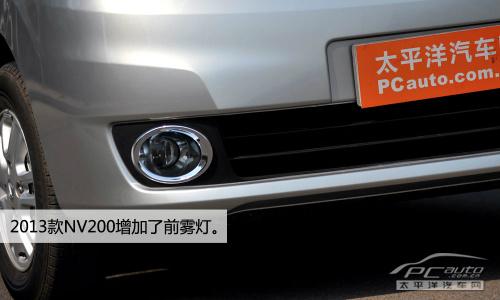 试驾2013款郑州日产NV200