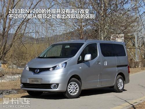 郑州日产2013款日产NV200