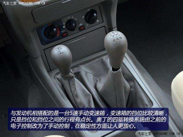 东风风度郑州日产奥丁2013款高清图片
