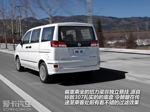 东风-郑州日产